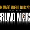 Bruno Mars: 24K Magic World Tour Aug 16 & 18 United Center