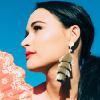 Kacey Musgraves: Oh, What A World: Tour Fri, Feb 1 The Sylvee